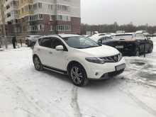 Екатеринбург Murano 2015