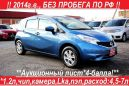 Nissan Note, 2014 год, 559 900 руб.