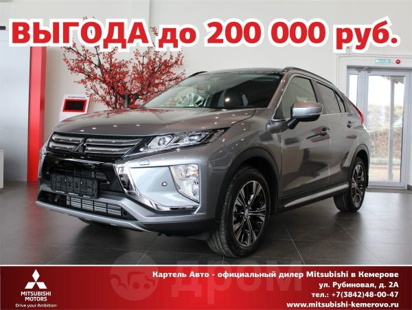Mitsubishi Eclipse Cross, 2018 год, 2 003 000 руб.
