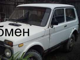 Заводоуковск 4x4 2121 Нива 1994
