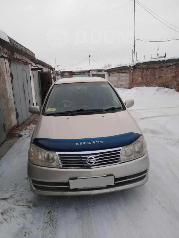 Nissan Liberty, 2003 год, 340 000 руб.