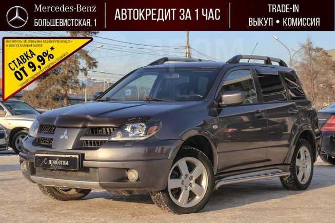Mitsubishi Outlander, 2006 год, 515 000 руб.