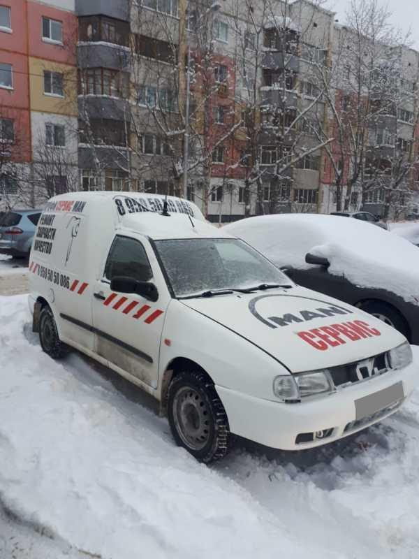 Volkswagen Caddy, 1999 год, 135 000 руб.