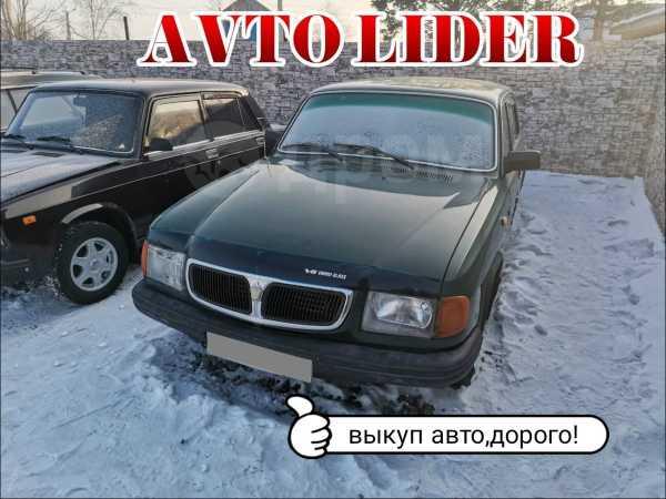 ГАЗ 3110 Волга, 1998 год, 69 999 руб.
