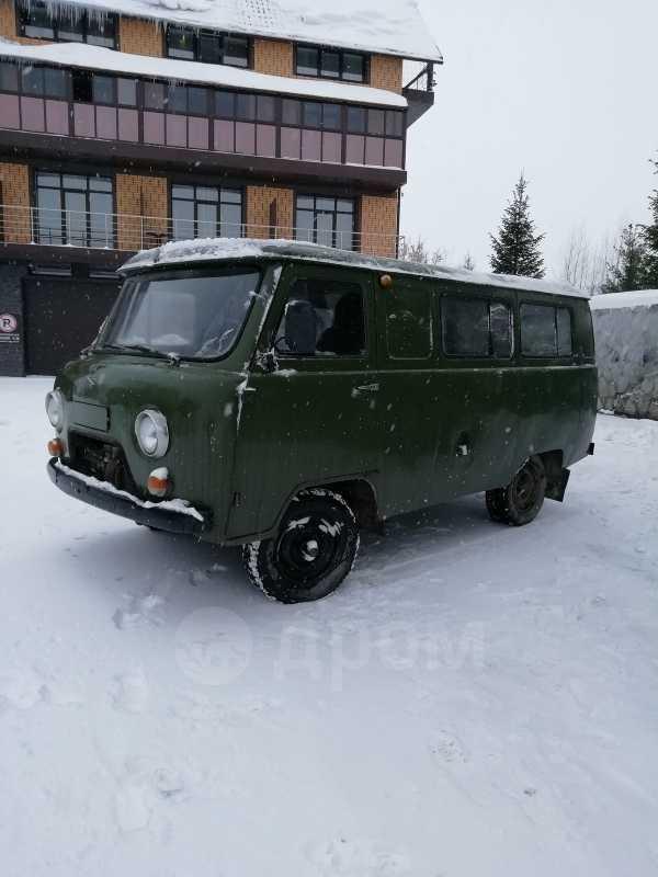 УАЗ Буханка, 1991 год, 105 000 руб.