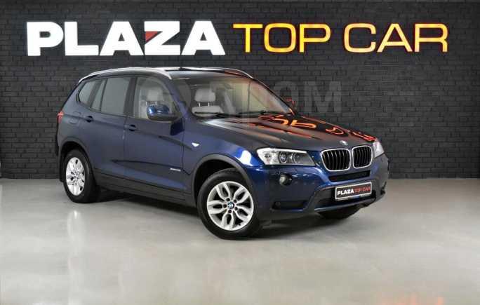 BMW X3, 2013 год, 1 099 000 руб.