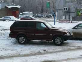 Оренбург Роад Партнер 2008