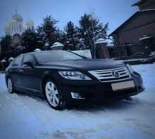 Нижний Новгород Lexus LS600h 2010