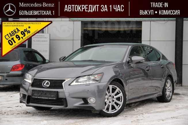 Lexus GS250, 2014 год, 1 720 000 руб.