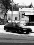 Toyota Caldina, 1993 год, 130 999 руб.
