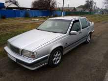 Кропоткин 850 1993