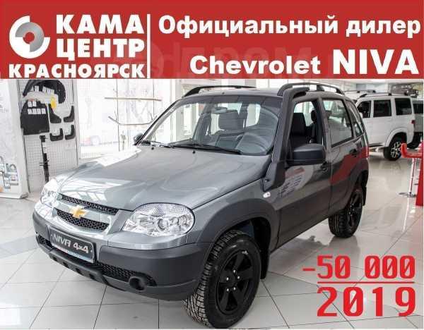 Chevrolet Niva, 2019 год, 737 000 руб.