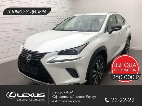 Lexus NX200, 2019 год, 2 974 500 руб.