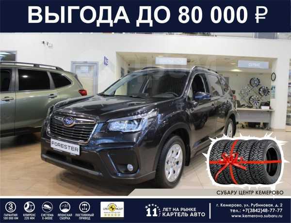 Subaru Forester, 2019 год, 1 959 000 руб.