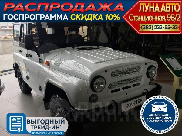 УАЗ Хантер, 2019 год, 734 000 руб.