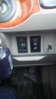 Toyota Mark II, 2003 год, 420 000 руб.
