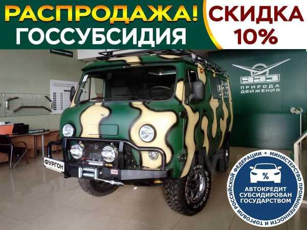 УАЗ Буханка, 2019 год, 1 480 000 руб.