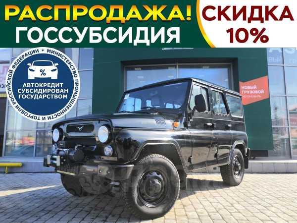 УАЗ Хантер, 2019 год, 719 000 руб.