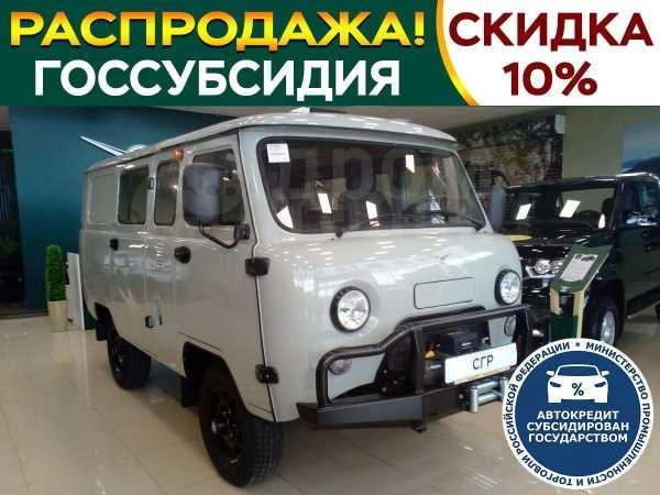 УАЗ Буханка, 2019 год, 1 141 000 руб.