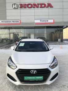 Екатеринбург i40 2017