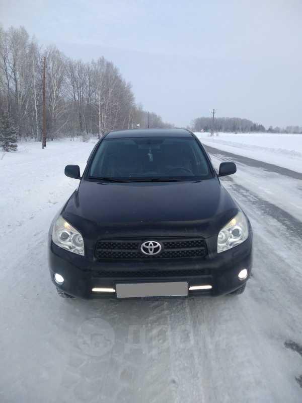 Toyota RAV4, 2008 год, 779 000 руб.
