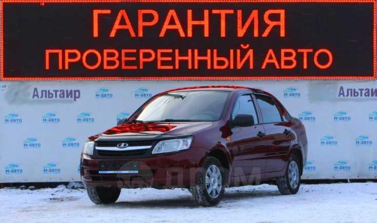 Лада Гранта, 2013 год, 238 000 руб.
