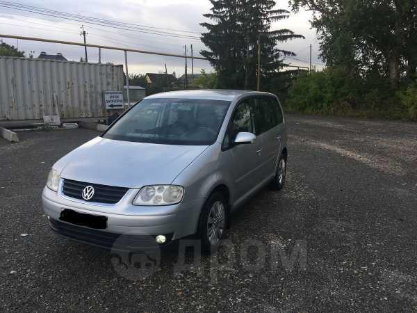 Volkswagen Touran, 2004 год, 310 000 руб.