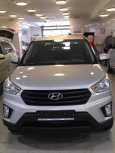 Hyundai Creta, 2019 год, 1 084 000 руб.