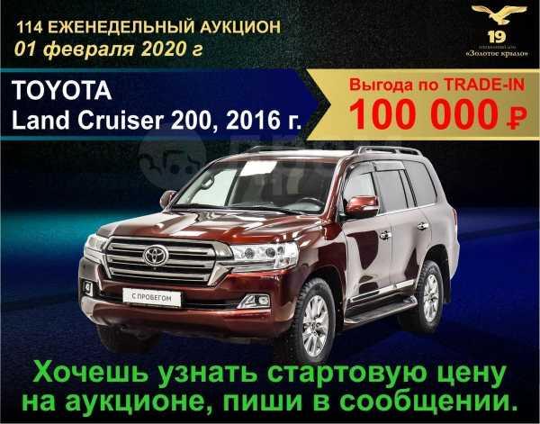 Toyota Land Cruiser, 2016 год, 2 970 000 руб.