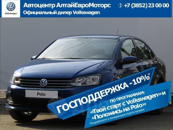 Volkswagen Polo, 2019 год, 966 800 руб.
