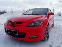Прокопьевск Mazda3 2007
