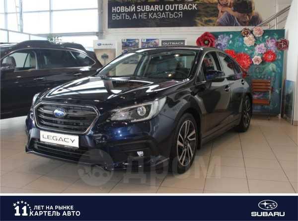 Subaru Legacy, 2019 год, 2 469 900 руб.
