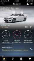 Mercedes-Benz C-Class, 2018 год, 2 277 000 руб.