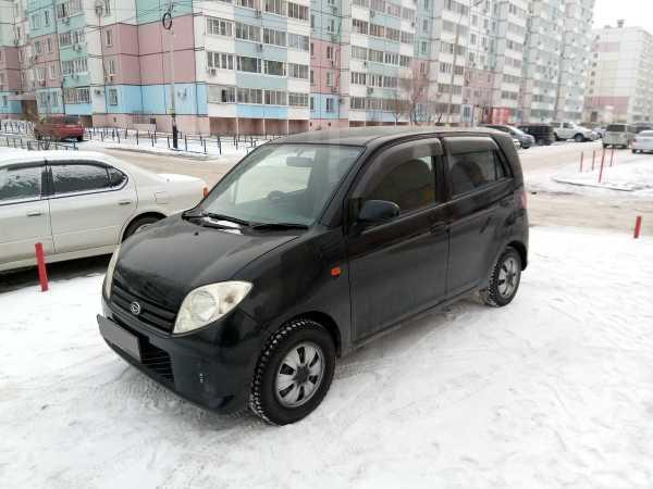 Daihatsu Max, 2004 год, 150 001 руб.