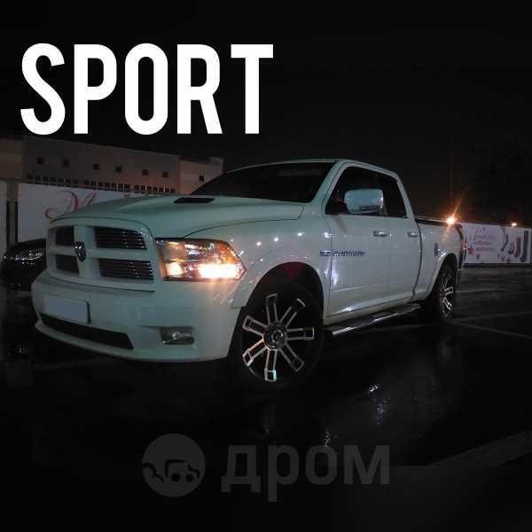 Dodge Ram, 2012 год, 2 750 000 руб.