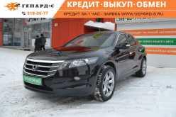 Новосибирск Crosstour 2012