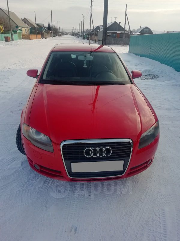 Audi A4, 2005 год, 435 000 руб.