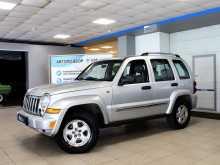 Киров Cherokee 2005