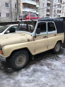 Киров 3151 1996