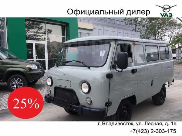 УАЗ Буханка, 2018 год, 845 900 руб.