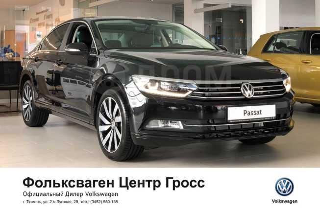 Volkswagen Passat, 2019 год, 2 272 310 руб.