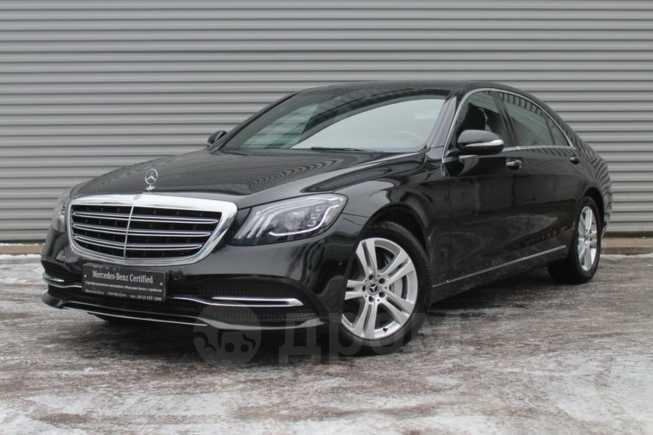 Mercedes-Benz S-Class, 2018 год, 5 800 000 руб.