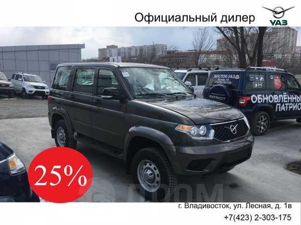 УАЗ Патриот, 2019 год, 974 300 руб.