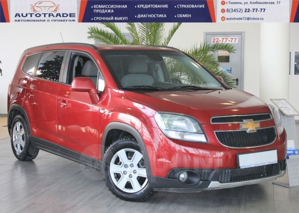 Chevrolet Orlando, 2011 год, 650 000 руб.