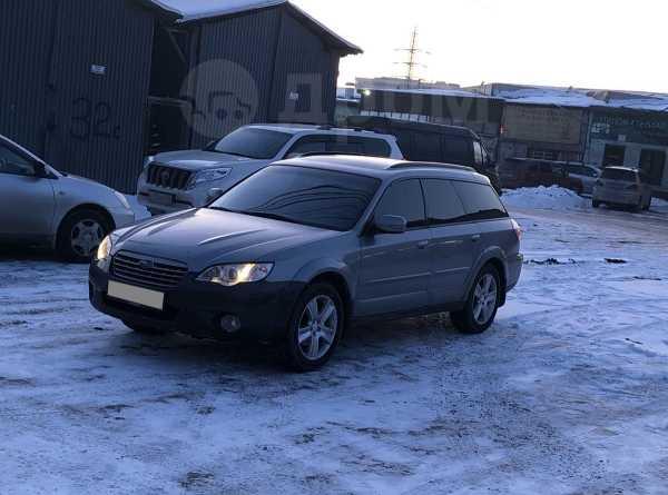 Subaru Outback, 2007 год, 645 000 руб.