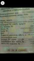 ГАЗ Победа, 1957 год, 180 000 руб.