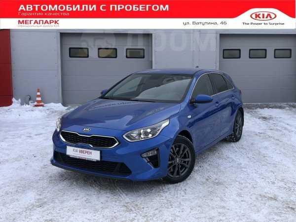 Kia Ceed, 2018 год, 1 095 000 руб.
