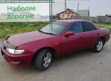 Куйбышев Carina ED 1993