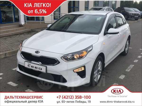 Kia Ceed, 2019 год, 1 259 900 руб.