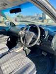 Toyota Corolla Fielder, 2008 год, 405 000 руб.